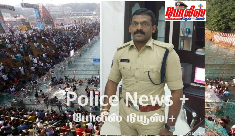 Devotees are proud to be a safe festival headed by Tirupathi SP
