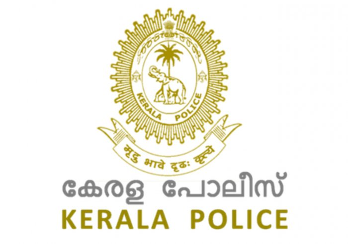 Kerala Police gives methods to secure Digital payments