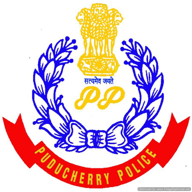 Transfer of Police officer initiated