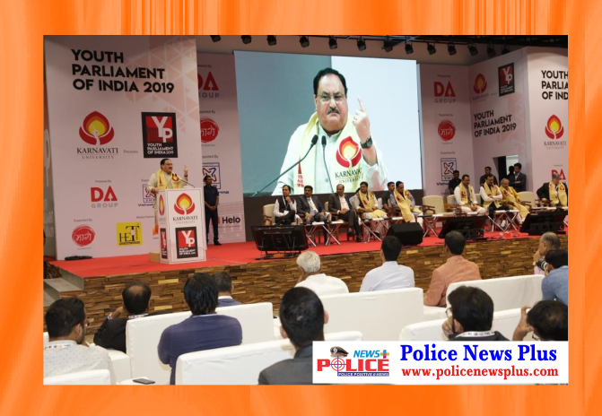 Youth Parliament of India programme held at Gujarat