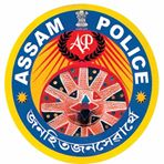 Assam Police make an appeal to the public