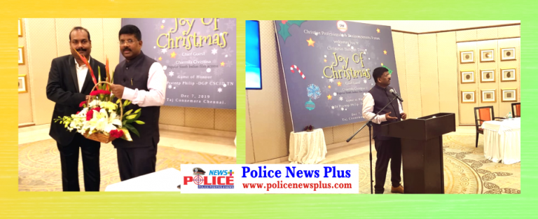 Christmas Banquet Dinner for Friends of other Faiths – Guest of Honour  Dr. Prateep. V. Philip IPS – DGP (Civil Supplies)