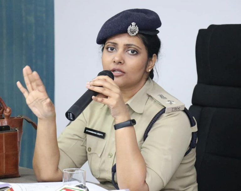 Ms. Chandana Deepti IPS gives announcement regarding New Year Celebration