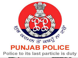 Punjab Government order immediate transfer and posting of Police officers