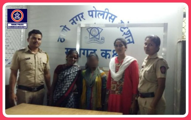 Thane Police help reunite daughter with mother