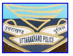 Uttarakhand Police Recruitment for various posts