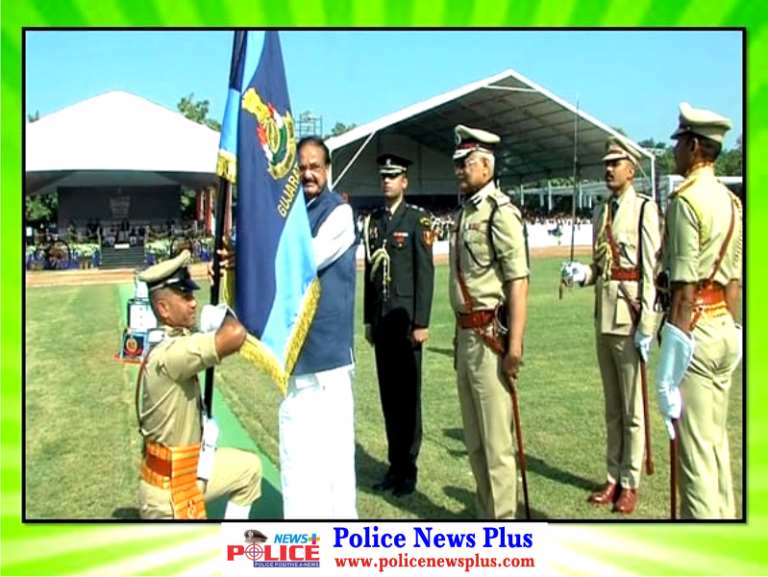 Gujarat Police honored with the President's colors and standard