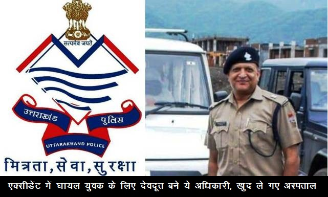 Mr.Manoj Katial ASP saved a man's life who met with an accident