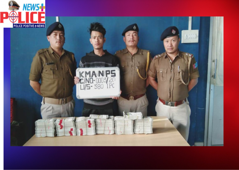 Kohima Police arrested accused involved in ATM robbery