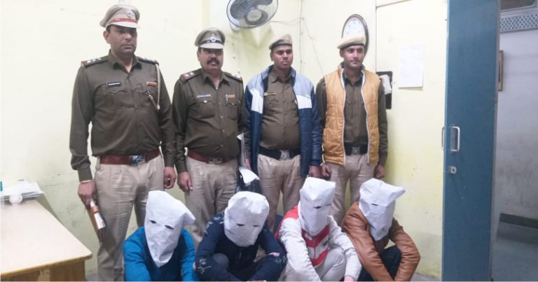 Haryana Police busted gang involved in robbery incidents, four members arrested