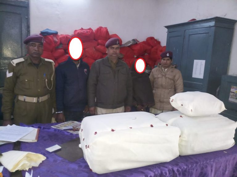 Bihar Railway Police arrested drug smugglers