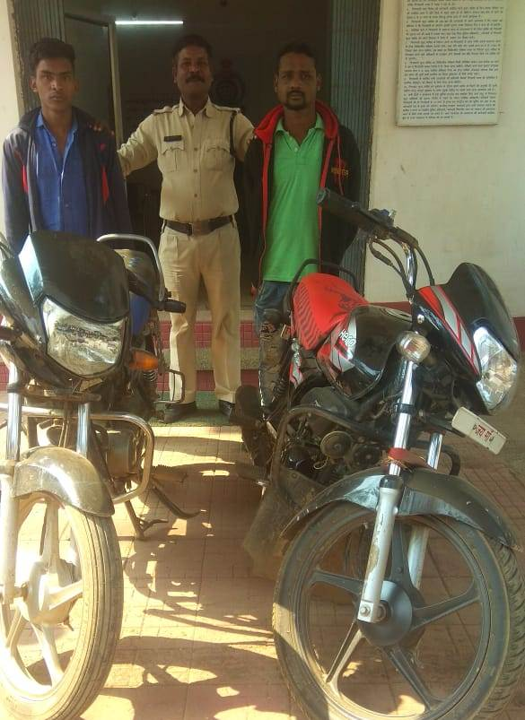 Raigarh Police arrested two persons with stolen motorcycle