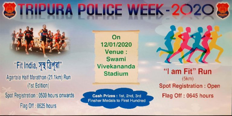 Tripura Police invites all people to participate in Tripura Police Week 2020