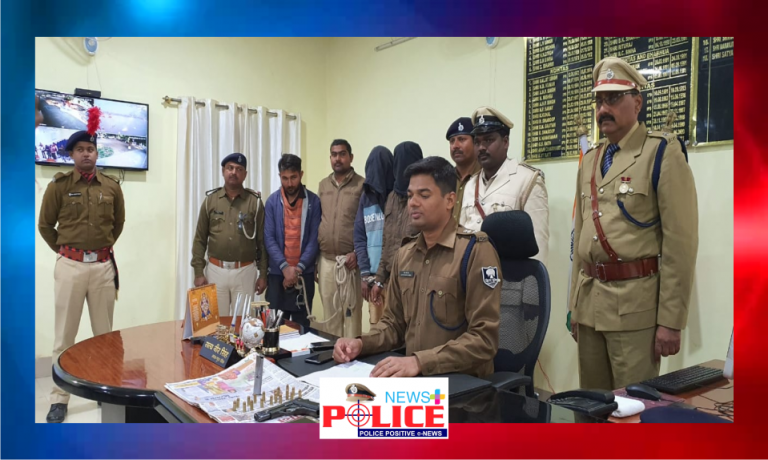 Bihar Police arrested criminals and recovered arms and ammunition