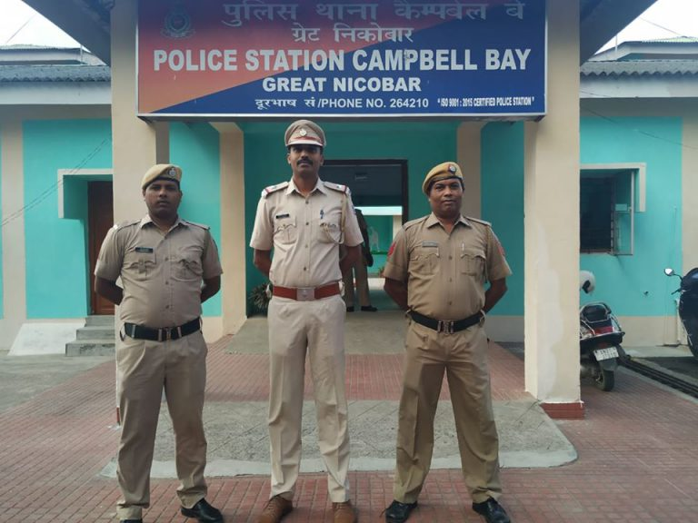 Andaman and Nicobar Police arrested accused and recovered stolen gold jewelry
