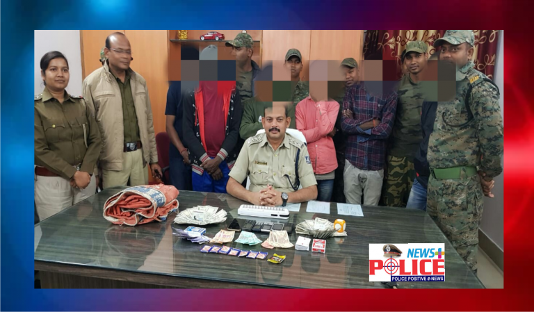 Odisha Police conducts drive against Illegal Gambling
