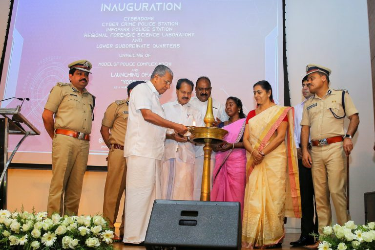 Kerala Chief Minister inaugurated additional facilities to the Kerala Police Force