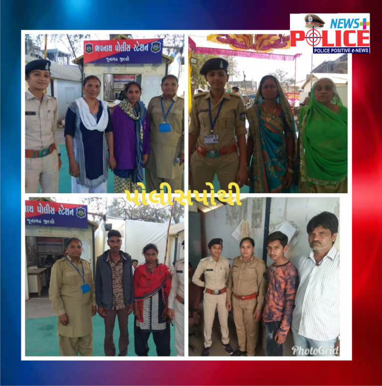 Gujarat Police reunite lost persons at Shivratri Mela with their families
