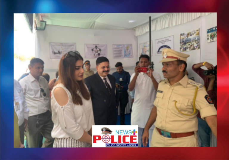 Exhibition conducted by Maharashtra Police