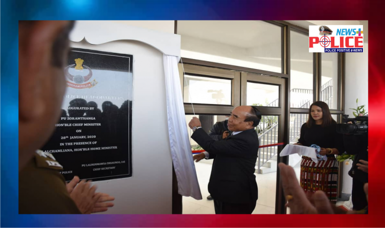 Mizoram Chief Minister inaugurated New Police Headquarters