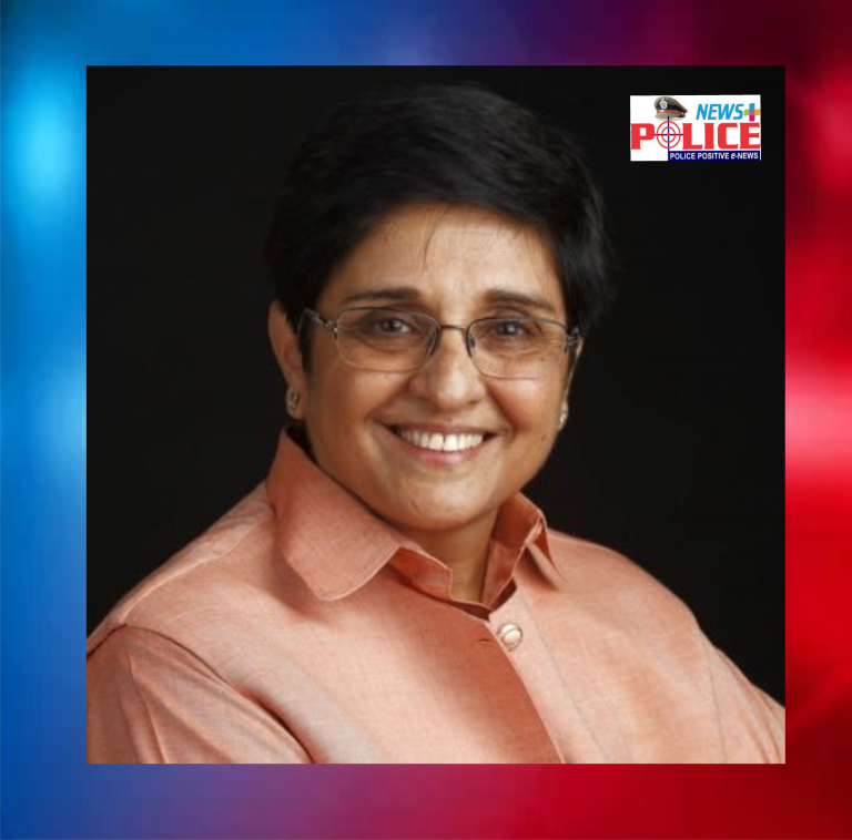 Ms. Kiran Bedi held get together with IPS Officers
