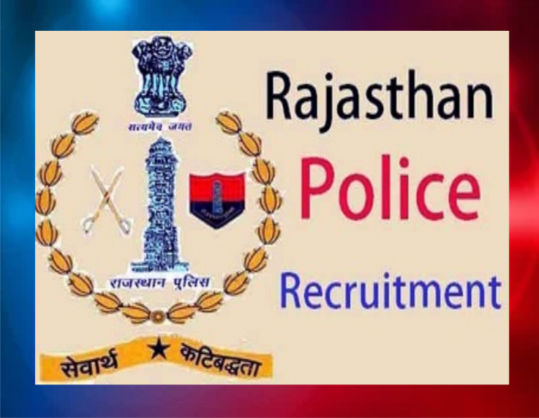 Rajasthan Police Recruitment for SI/ Platoon Commander