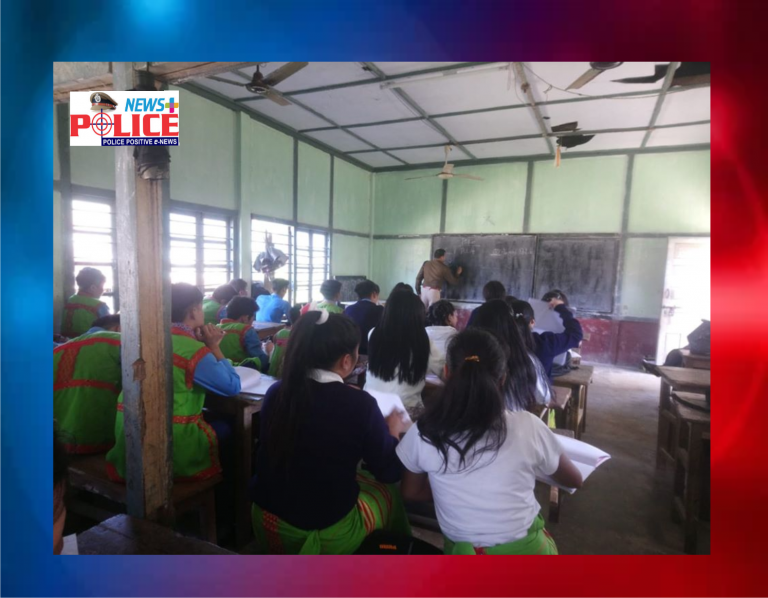 Arunachal Pradesh Police take efforts to bring a relationship between the Police and the Public through the students