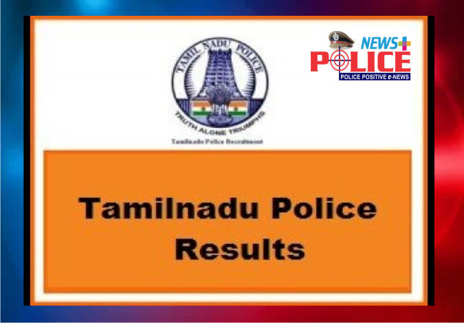 Police examination results released