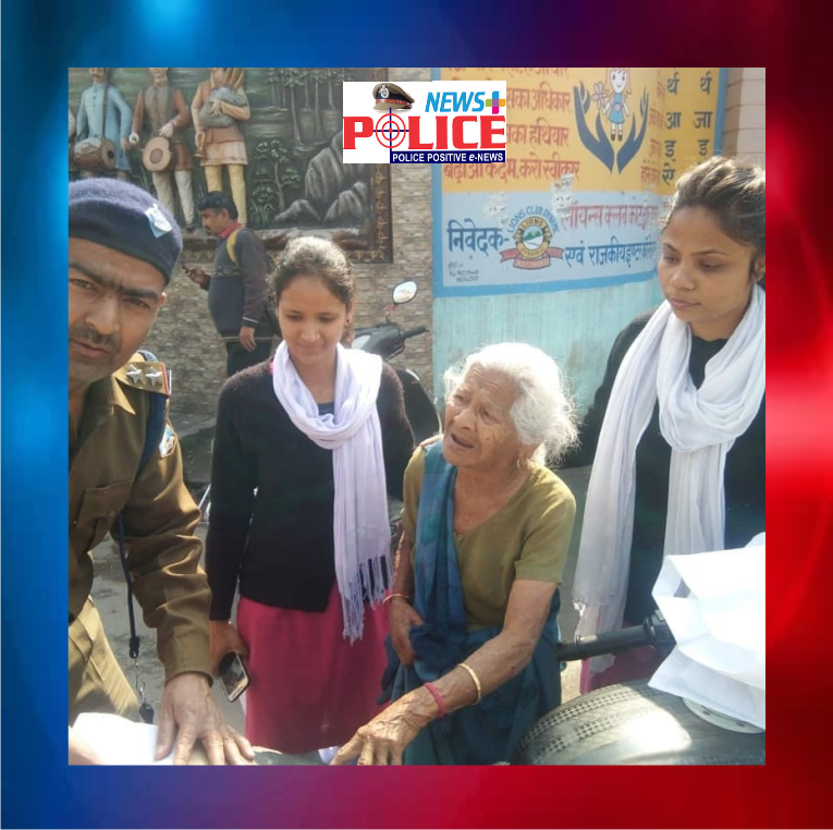 Uttarakhand Police helps old mother reunite with her family