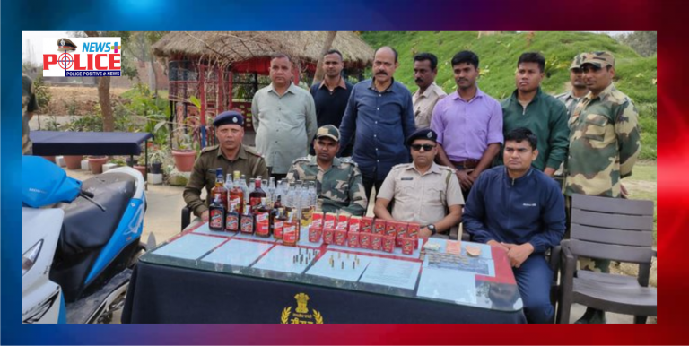 West Bengal Police and BSF troops conducted raid and seized live Ammunition and Liquor bottles