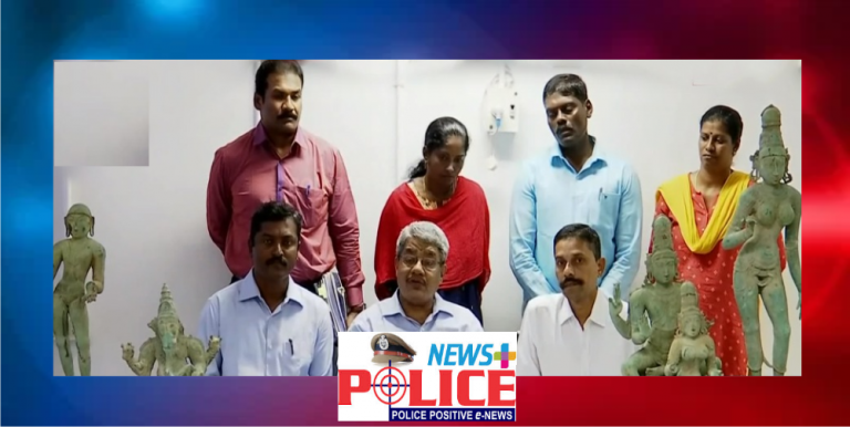 Pudukkottai Police seized Statues worth Rs. 20 crore and arrested the accused