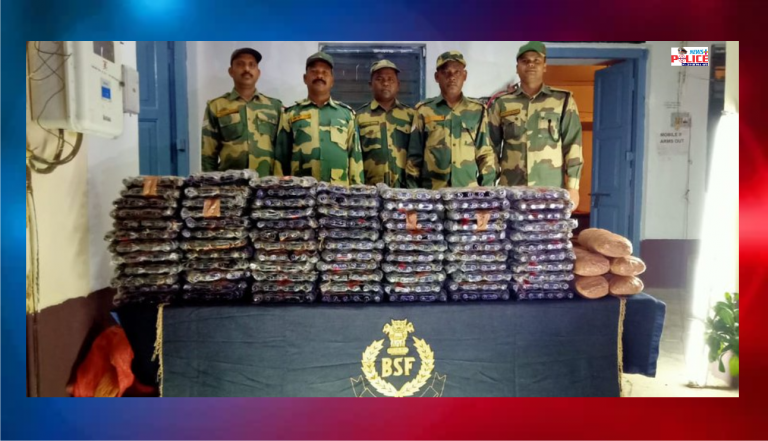 Border Security Force Personal seized Drugs that were being smuggled to Bangladesh