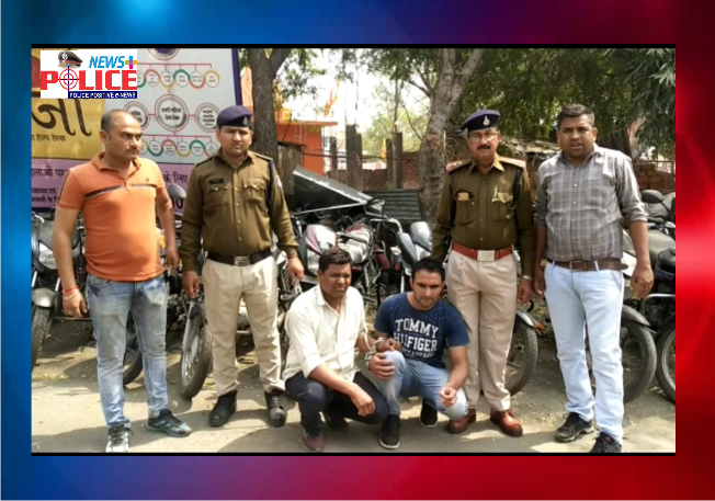 Bhopal Police arrested gang involved in the theft of vehicles