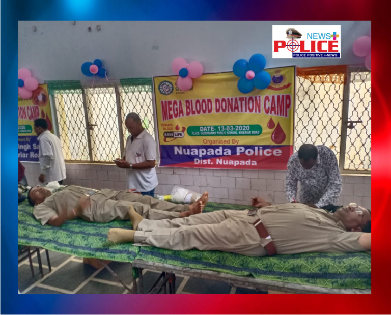 Mega Blood Donation Camp Organized by Jonk Police Station