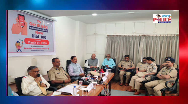 Gujarat Police control room number 100 will organize emergency blood