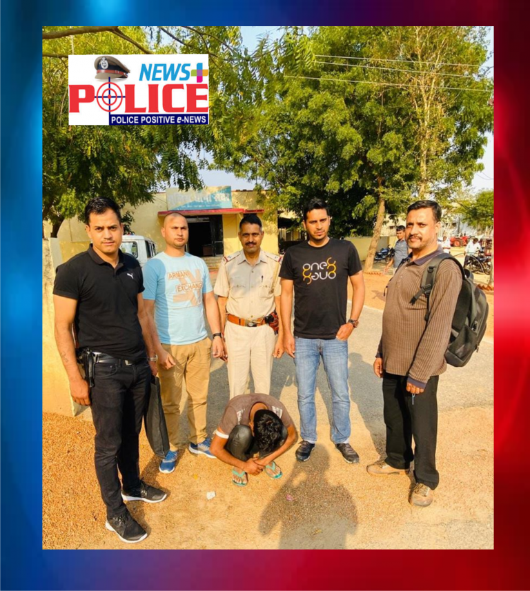 Kullu Police arrested an accused for cheating people online