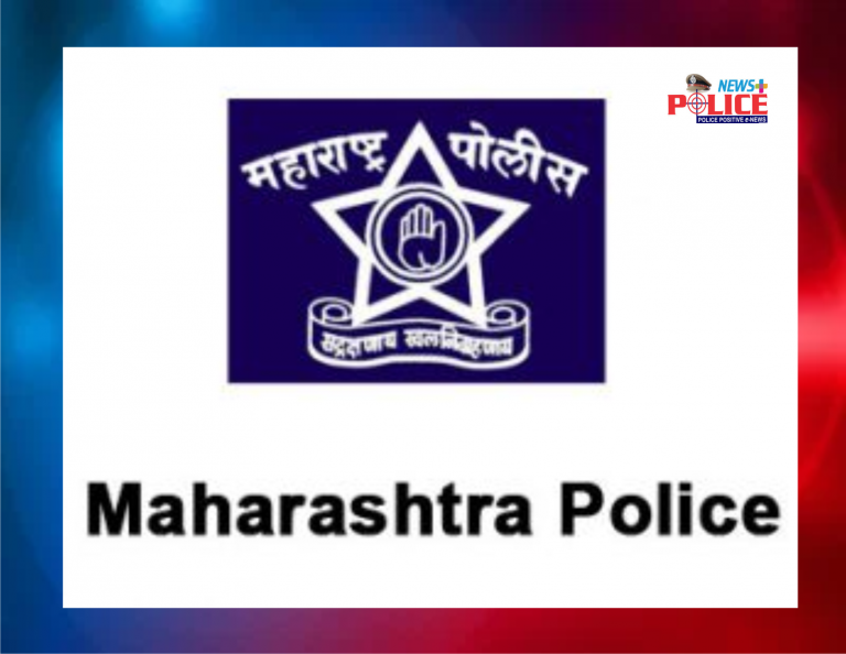 Maharashtra Police thank the people for cooperating with police during Janta Curfew