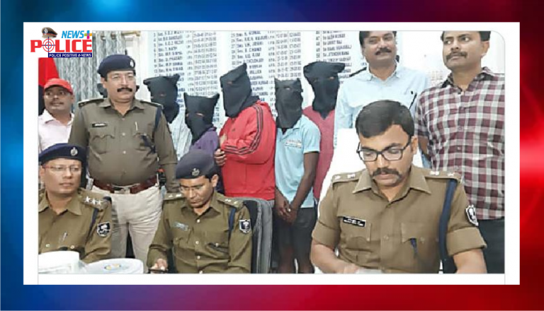 Patna Police arrested 7 persons who were involved in robbery