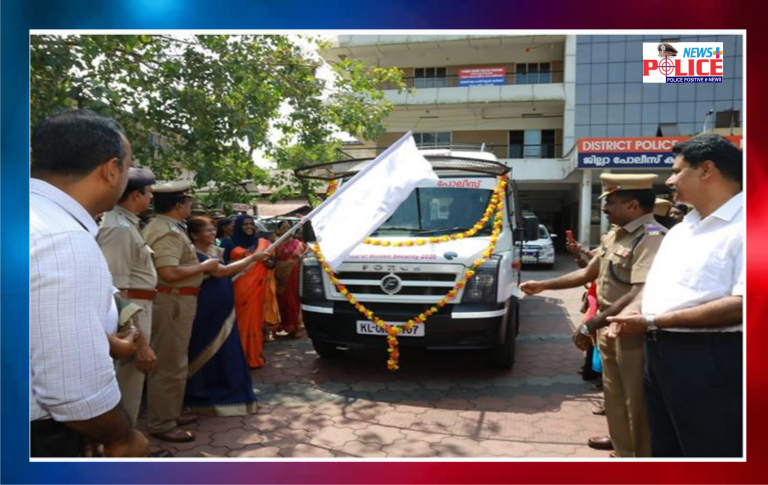 Police shelter vehicle is available for women and children to lodge complaints.