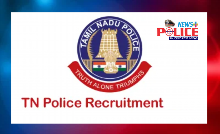 Tamil Nadu Police Recruitment for Junior Reporter
