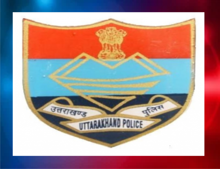 Uttarakhand Police conducted awareness campaign on Drugs on World Drug Day