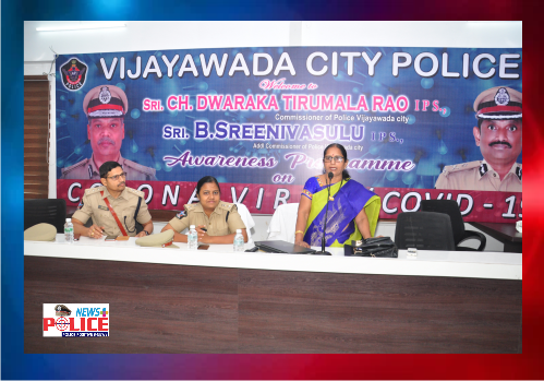 Vijayawada City Police organize awareness on Corona Virus