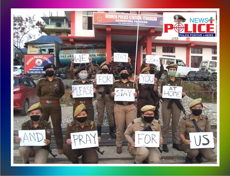 Arunachal Pradesh Police make an appeal to the citizens
