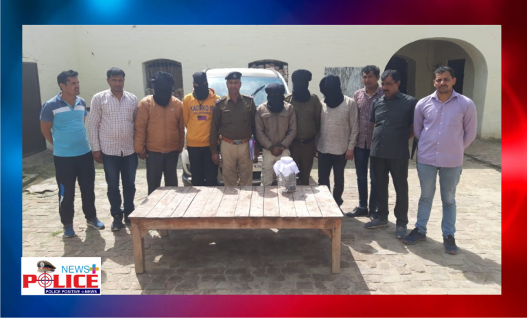 Harayana Police arrested inter-state gang involved in robbery