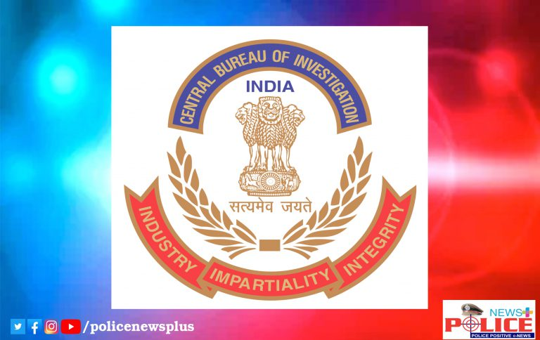 Central Bureau of Investigation Recruitment for the Post of Sub-Inspector of Police