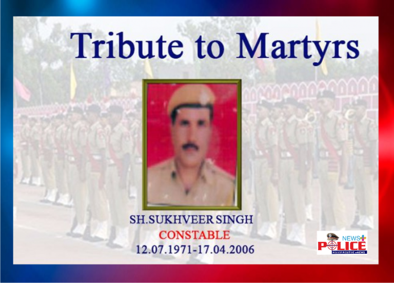 The Rajasthan Police pays tribute to Martyr Mr. Sukhveer Singh, Constable