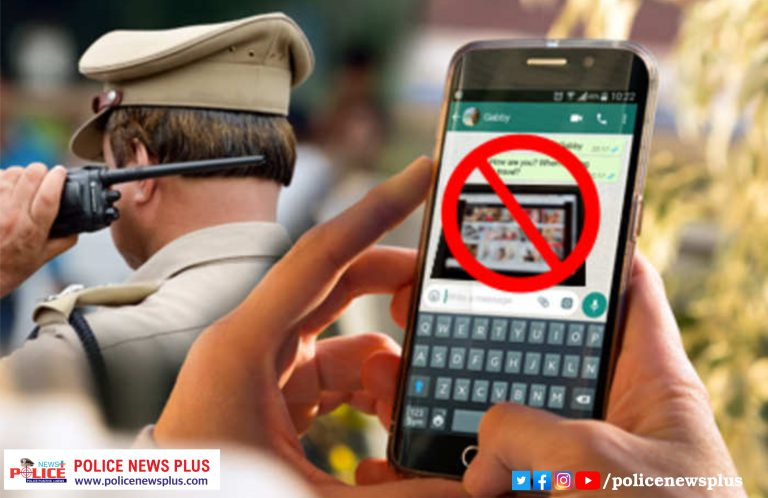 Haryana Police released caution advisory while using Rent Payment Apps