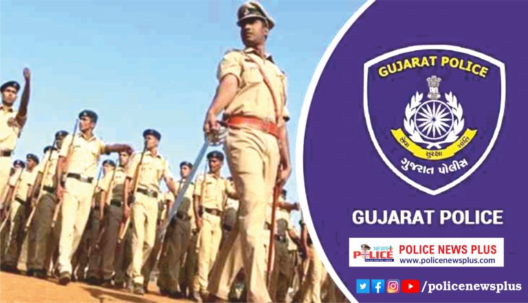 Gujarat State Cyber Crime Police ask people to secure their internet usage