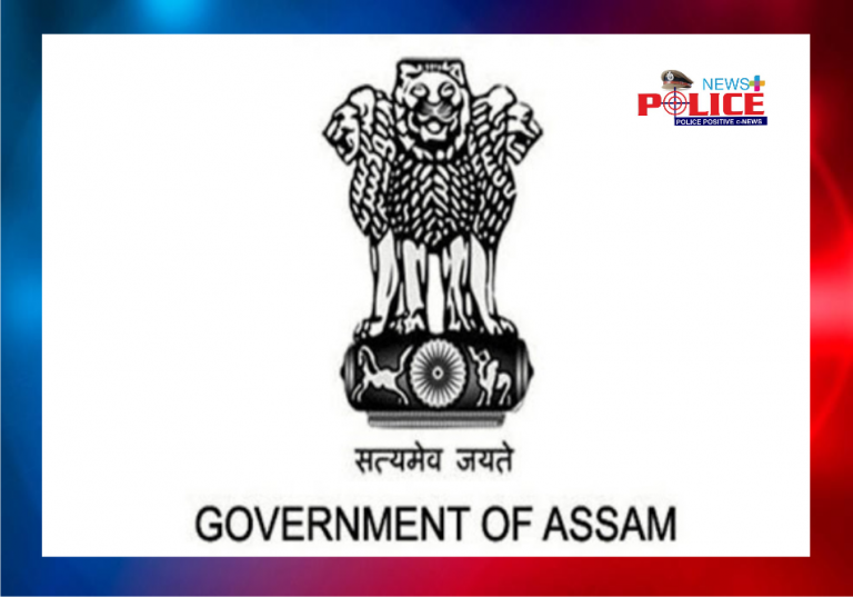 Assam Police Recruitment for the post of Forest Guard
