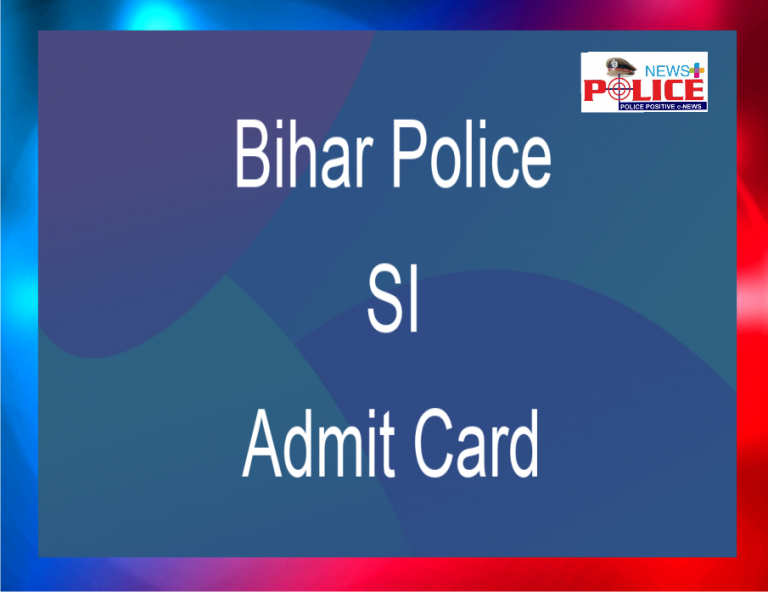 Bihar Police SI Admit Card 2020 to be released soon